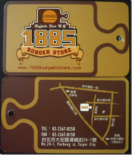 1885 BURGER STORE-名片