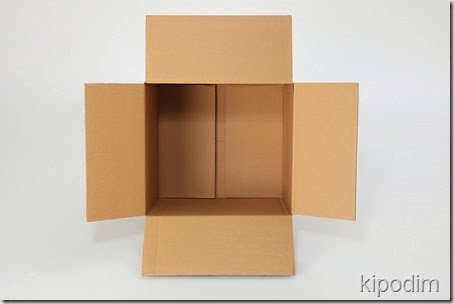 bigstock-top-view-of-open-empty-box-26756855