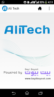 Ali Tech Lebanon - screenshot