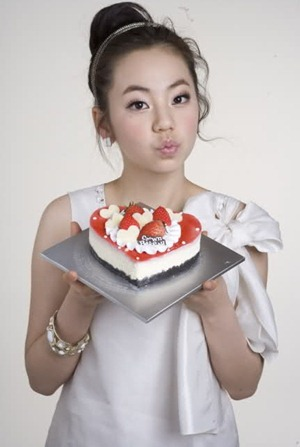 Ahn So Hee Wonder Girls (3)