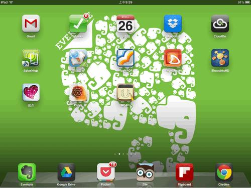 [iPad-01%255B2%255D.png]