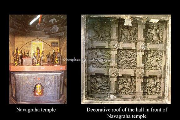 Navagraha Temple_in_mahalakshmi temple kolhapur