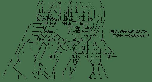 高坂桐乃 ヘブン(俺の妹がこんなに可愛いわけがない)