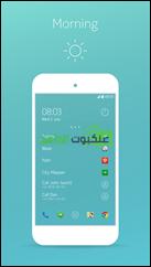 تطبيق زد لانشر من نوكيا للأندرويد Z Launcher خلال فترة الصباح