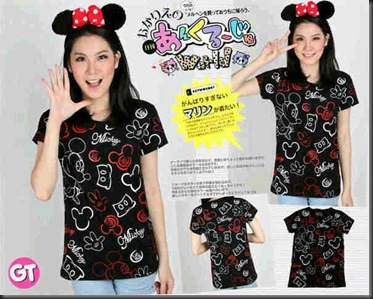 mickey two color (5602)