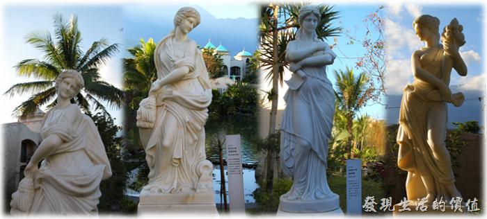 聽理想大地的導覽說,這裡總共有多達60尊的大理石雕塑分別散落於渡假村的各個角落,這些雕塑全部使用來自義大利的大理石雕刻而成,每個塑像都栩栩如生,女神們個個身材姣好,線條優美,而男神們則是個個魁武粗獷,讓人忍不住多看幾眼。