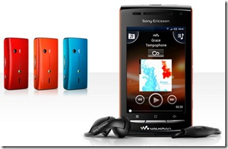 Sony Ericsson Xperia W8  Advantages And Disadvantages