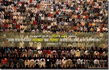 Seek_help_through_patience_Quran_Verse_Wallpaper