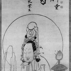 Hakuin, 'Kannon Bosatu' (Avalokitesvara Bodhisattva) kakemono.jpg