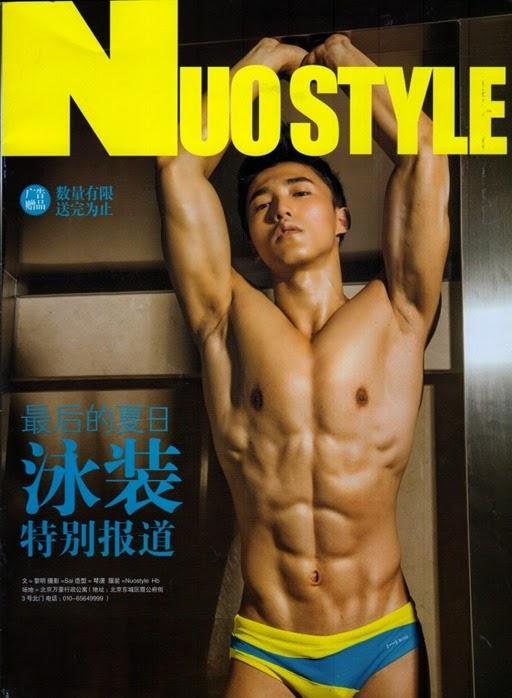 Nuo-Style-Magazine-10