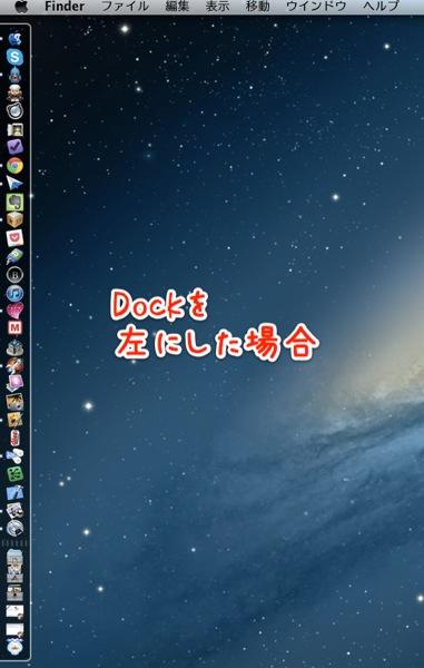 2Mac Dock002