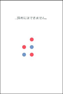 2014060212540601