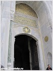 Дворец Топкапы - вход. Стамбул.
