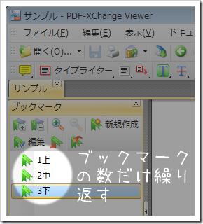 pdfxv_bm3