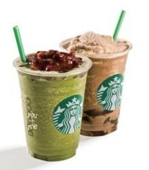 Starbucks Asian  Frappuccino Blended Beverages