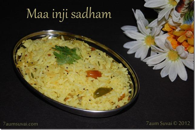 Maa inji sadham