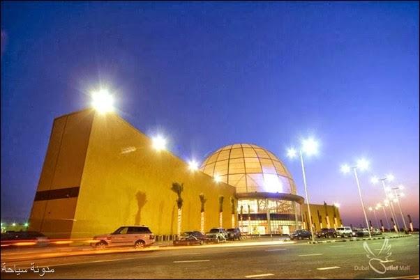 دبي اوت لت - افضل مراكز التسوق في دبي