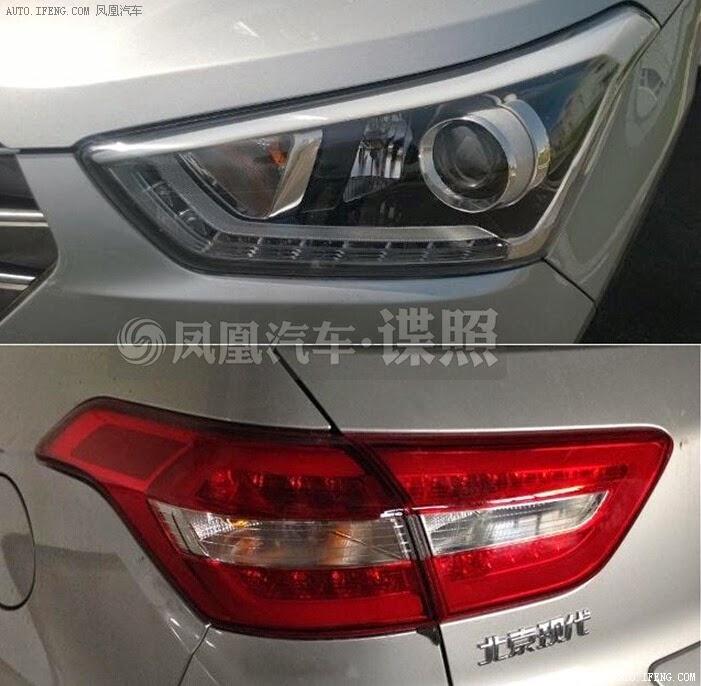 [Hyundai-ix25-production-model-spied-headlight%255B3%255D.jpg]