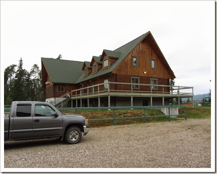 Lac Taureau - canadaventure -chalet principal