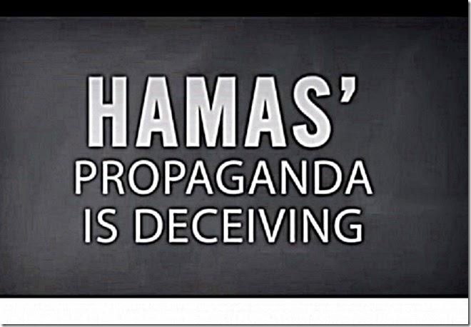 Hamas' Deceptive Propaganda