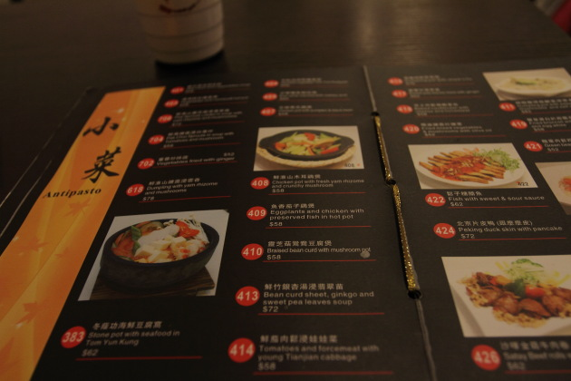 Antipasto Menu - Ying Vegetarian Restaurant, Hong Kong