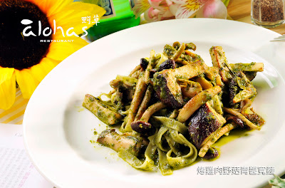 烤雞肉野菇青醬寬麵.jpg