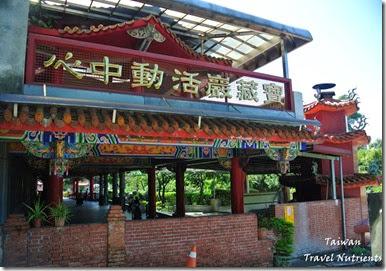 寶藏巖國際藝術村 (86)