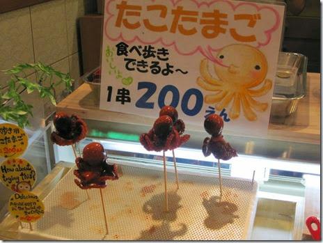 japan-good-food-017