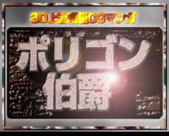 SSFa 2013-06-27 18-41-30-33