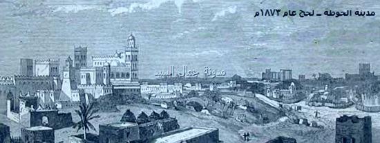 الحوطة سنة 1873 صحيفة أخبار لندن2 (2)