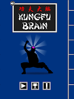 Screenshot of Kungfu Brain