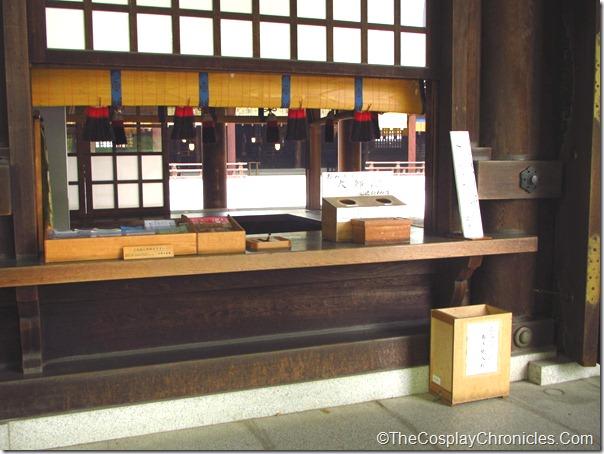 Japan May 2011 186