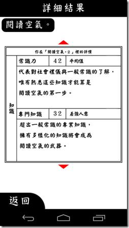 震讀空氣2-07