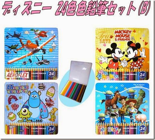 ディズニー24色色鉛筆セット(B)