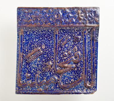 Tile | Origin: Iran | Period:  14th century | Collection: The Nasli M. Heeramaneck Collection, gift of Joan Palevsky (M.73.5.260) | Type: Ceramic; Architectural element, Fritware, overglaze painted, lajvardina, 13 1/4 x 12 3/4 in. (33.66 x 32.39 cm)