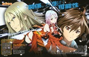 Fall2011Guiltycrown