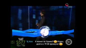 Screenshot of Russian TV