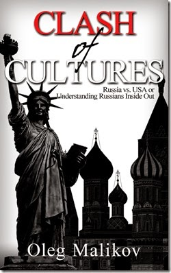 Clash_of_Cultures_book_cover