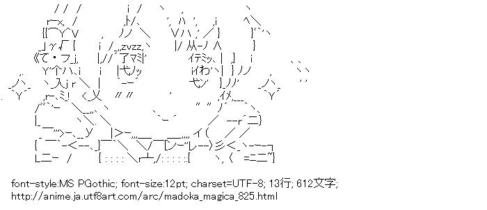 魔法少女まどか☆マギカ,巴マミ
