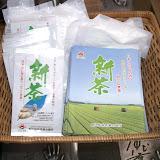 (1)新茶一煎パックとパンフレットIMGP2968.jpg