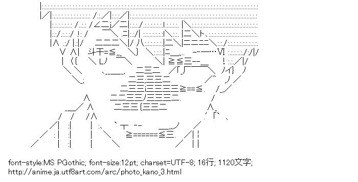 フォトカノ,前田一也