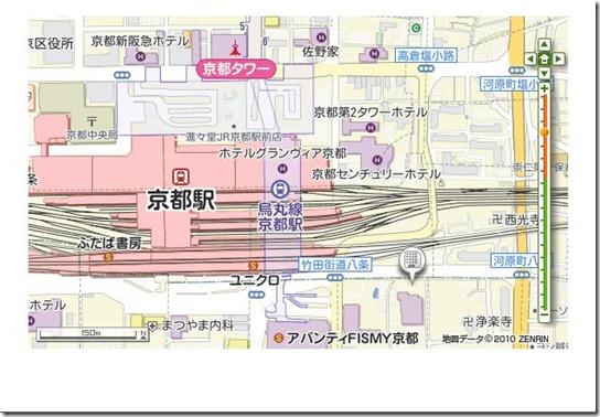 4_Hotel Centnovum Kyoto_2