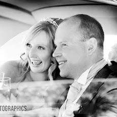 Northcote-House-Sunningdale-Park-Wedding-Photography-DTC-(21).jpg