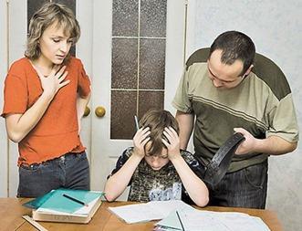 Домашнее задание на троих