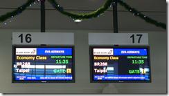 螢幕快照 2014-02-12 下午10.26.02