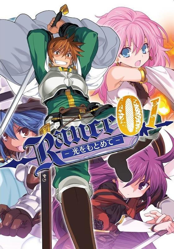 Rance_01_Anime