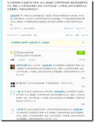 ZhangKai Weibo