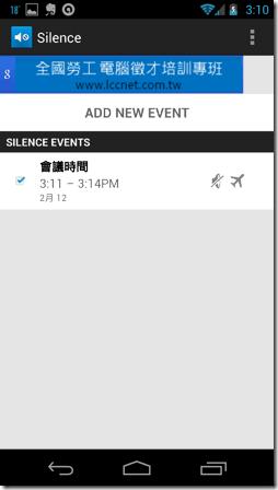 Silence-11