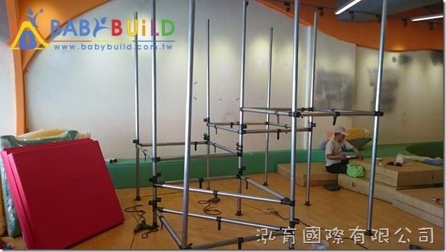 BabyBuild 室內3D泡管兒童遊具鋼管結構架設組裝
