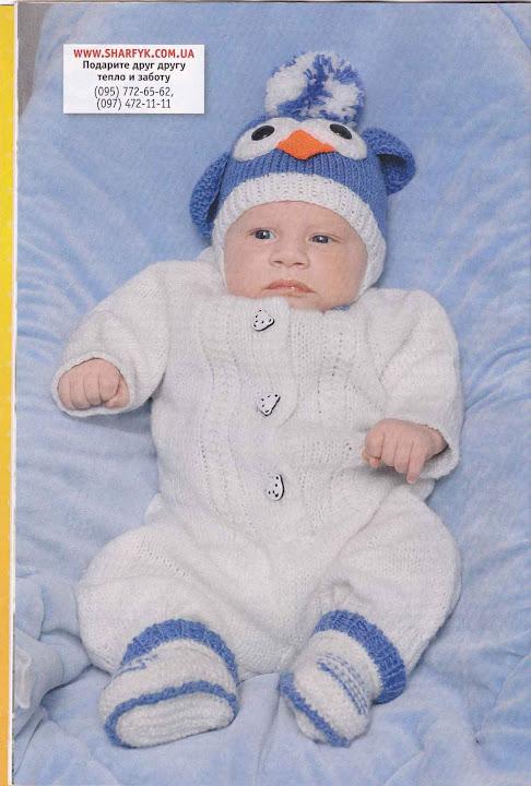 Вязание для новорожденного мальчика